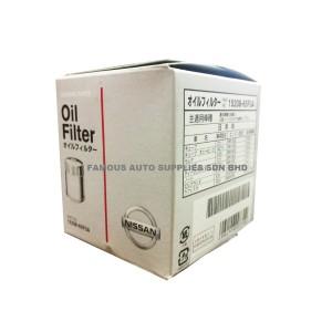 Genuine Nissan Oil Filter 15208-65F0A