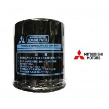 Genuine Oil Filter For Mitsubishi Lancer
