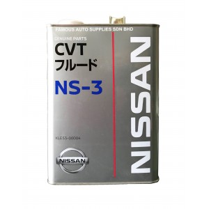 Nissan NS-3 CVT Fluid 4L For Nissan Teana X-Trail T32 Serena C26