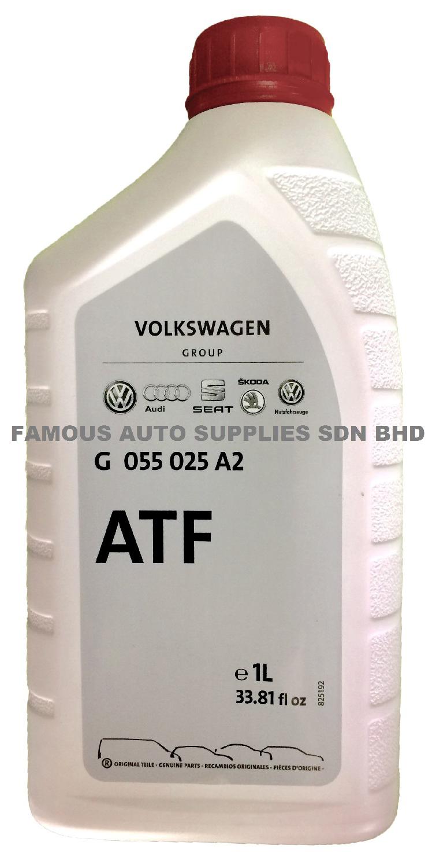 6-Speed Auto Transmission Fluid For Audi Q7 VW Polo Jetta Touareg Porsche  Cayenne