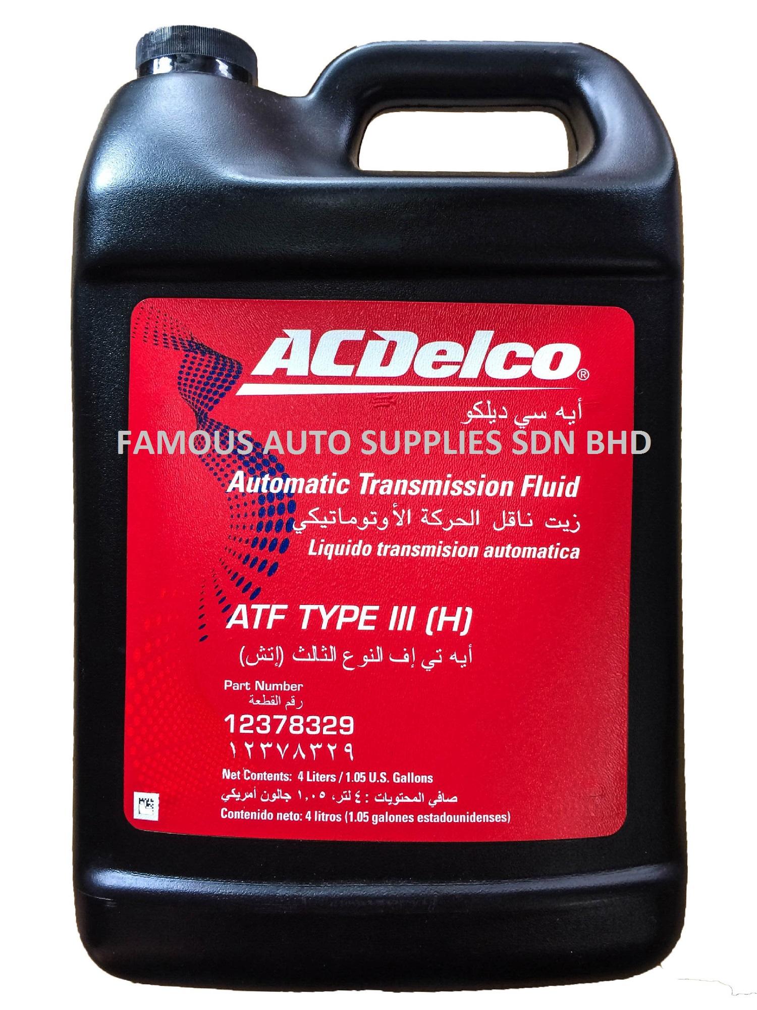 Audi 8 Speed Transmission Fluid Change